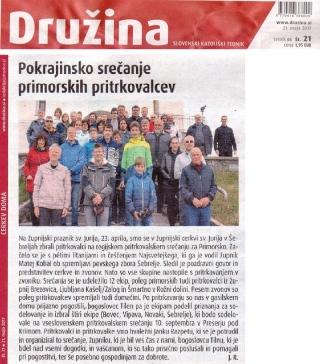 Šebrelje, 23. 4. 2017
